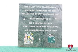 Drop in the Bucket Uganda water well Nyakalisho143
